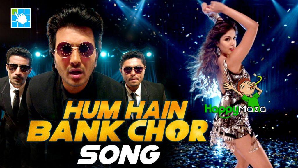 Hum Hain Bank Chor Lyrics – Kailash Kher – 2017
