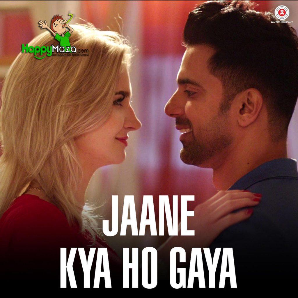Jaane Kya Ho Gaya Lyrics – Desh Deepak – 2017
