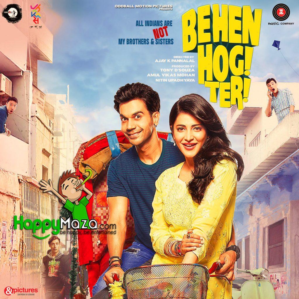 Jaanu Lyrics – Behen Hogi Teri – Juggy D, Shivi, Raftaar , Rishi Rich – 2017