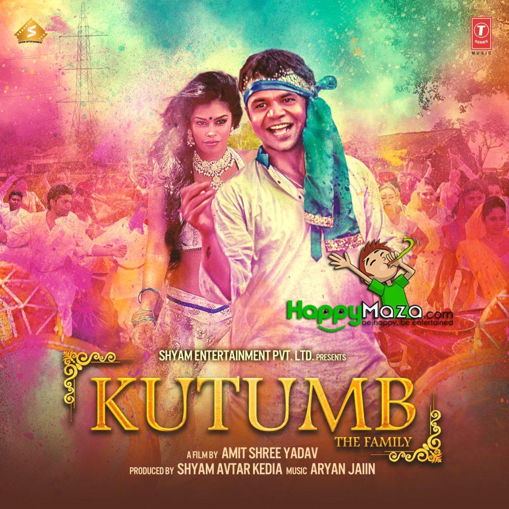 Ye Kutumb Lyrics – Aloknath, Rajpal Yadav – Aryan Jaiin – 2017