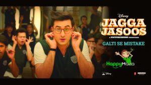 Galti Se Mistake Lyrics – Jagga Jasoos – Arijit Singh and Amit Mishra – 2017