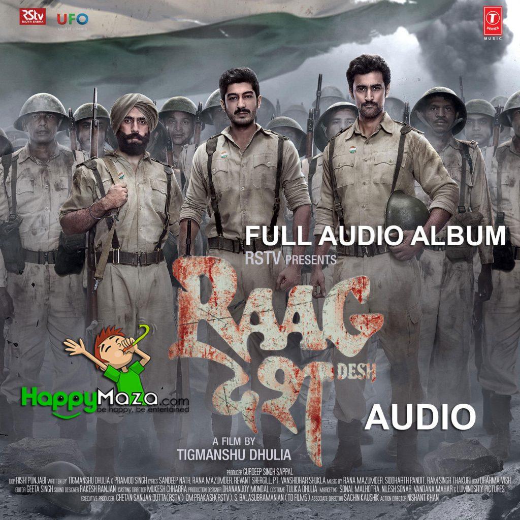 Raag Desh Lyrics – Full Song – 2017