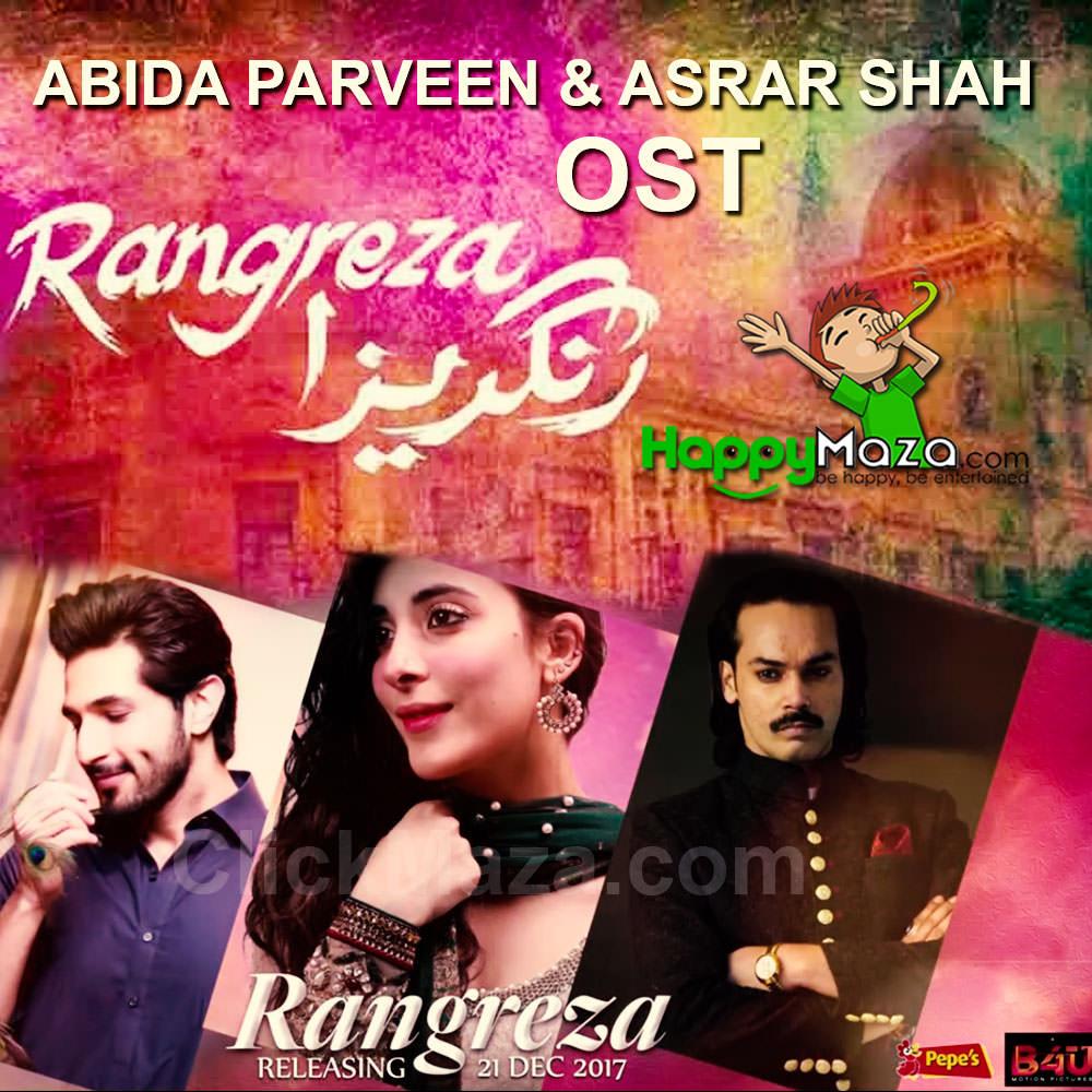 Rangreza OST Lyrics – Abida Parveen & Asrar Shah – 2017