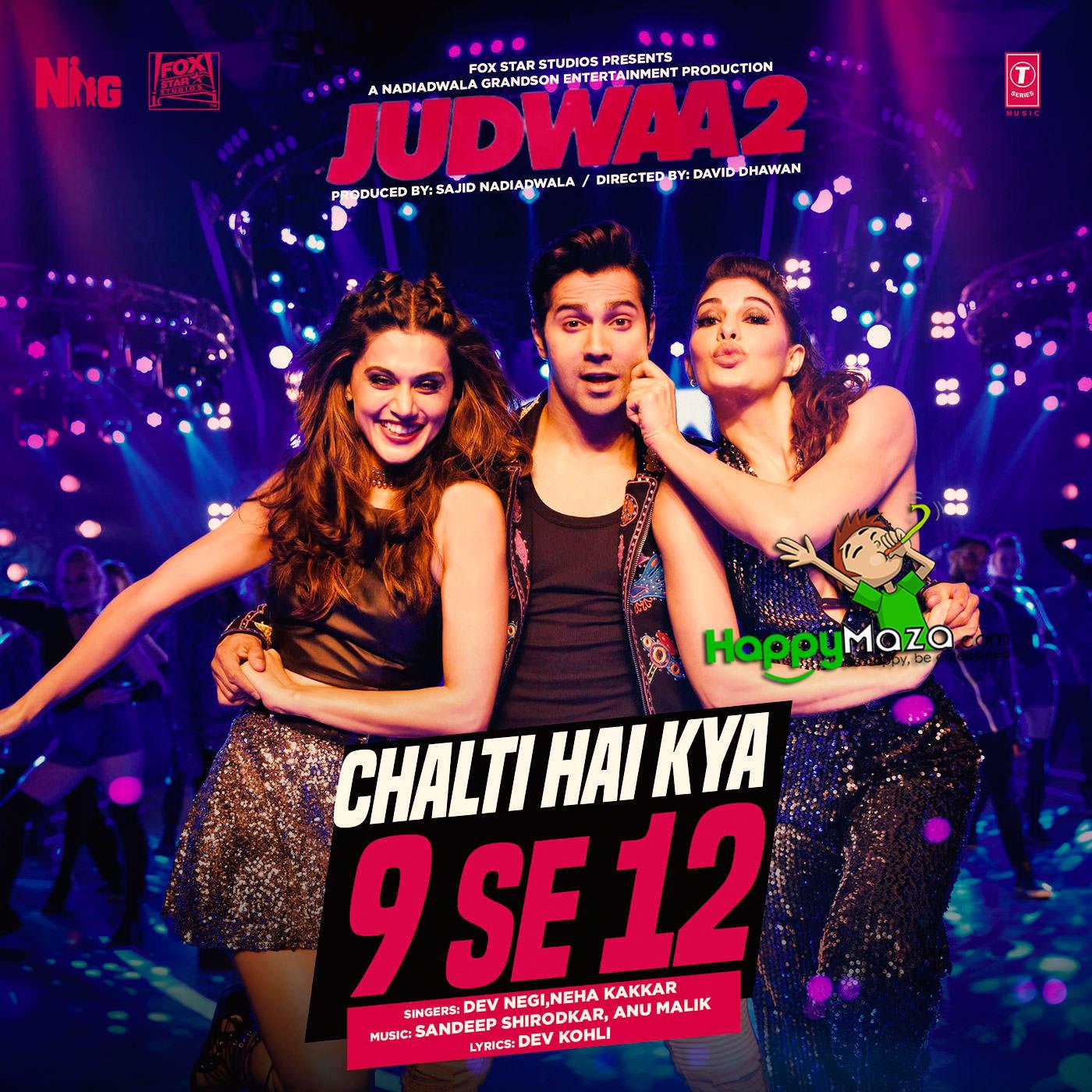 Sakhiyaan Mp3 Song Download Neha Malik: Chalti Hai Kya 9 Se 12 Lyrics