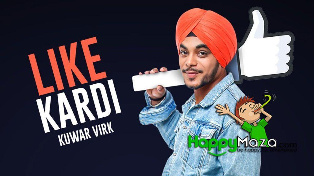 Like Kardi Lyrics – Kuwar Virk – 2017