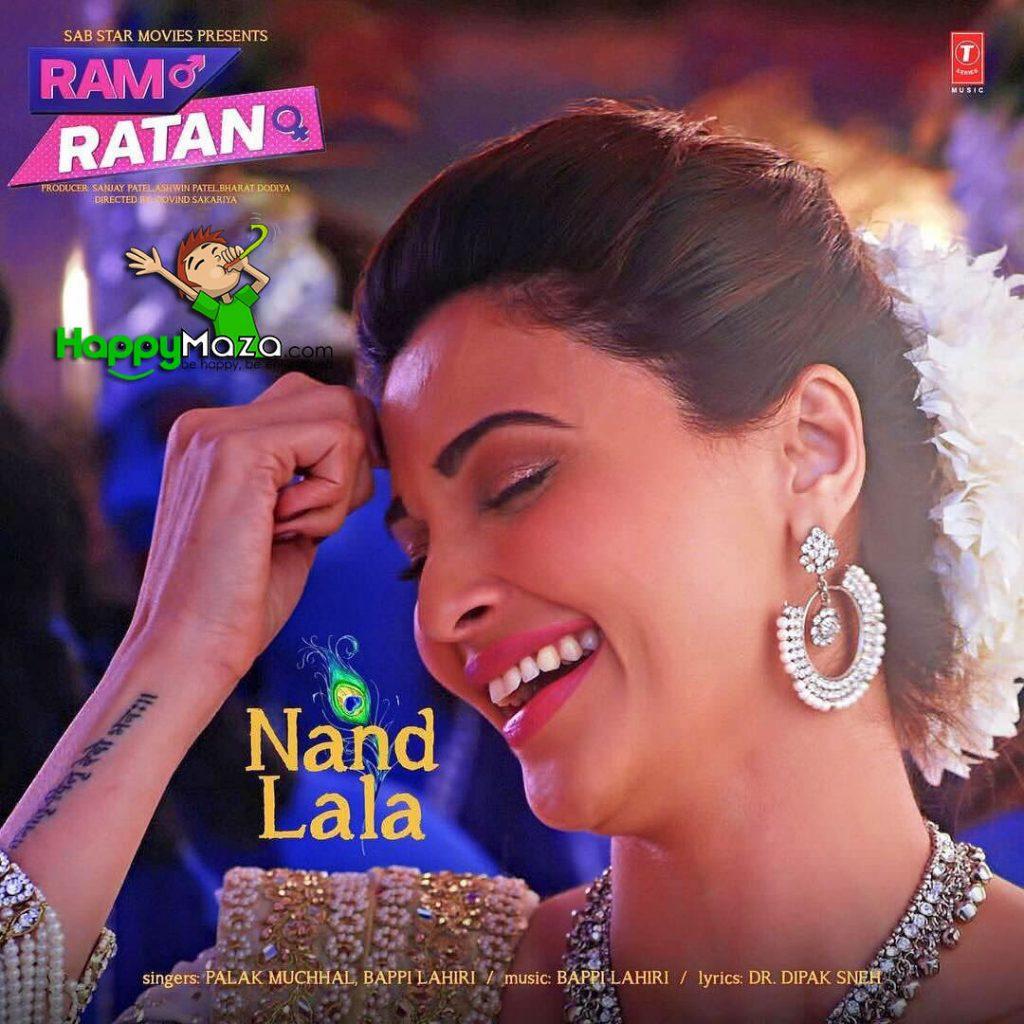 Nand Lala Lyrics – Ram Ratan – Palak Muchhal, Bappi Lahiri – 2017