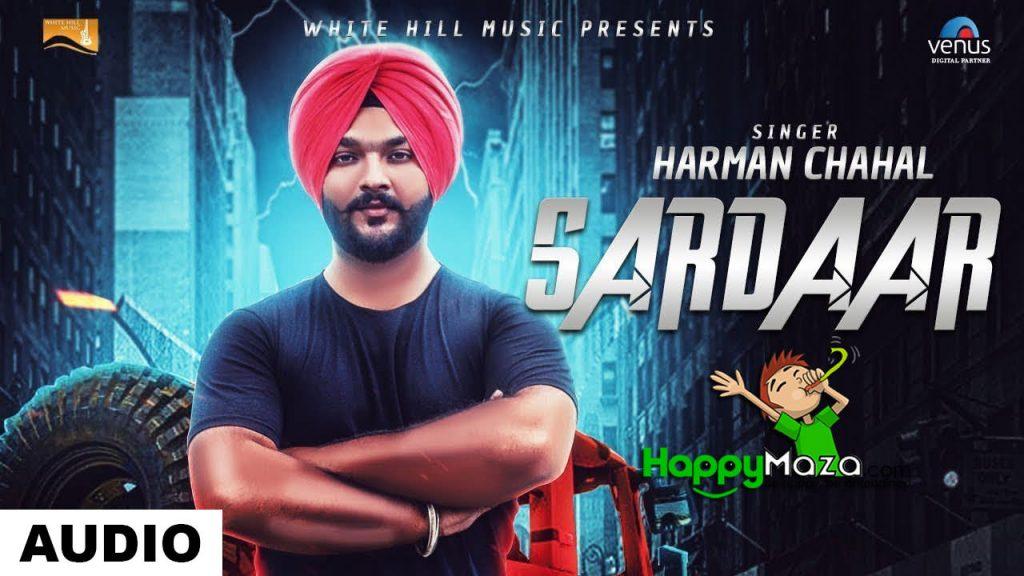 Sardaar Lyrics – Harman Chahal – 2017