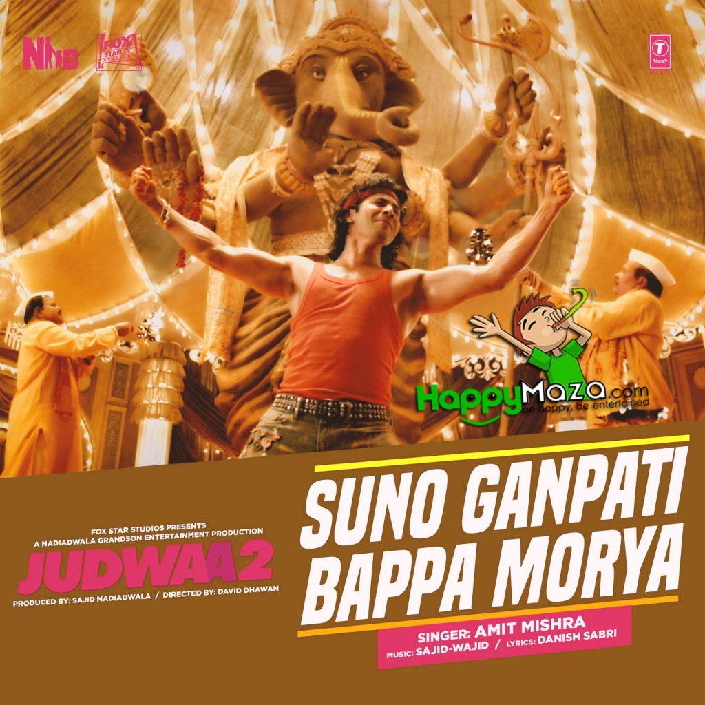 Suno Ganpati Bappa Morya Lyrics – Judwaa 2 – Amit Mishra – 2017
