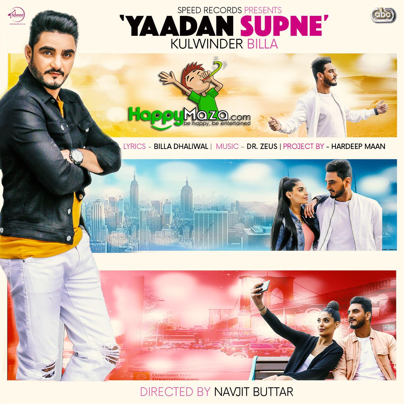 Tera Ghata Neha Kakd Mr Jatt: Yaadan Supne Lyrics - Kulwinder Billa - 2017