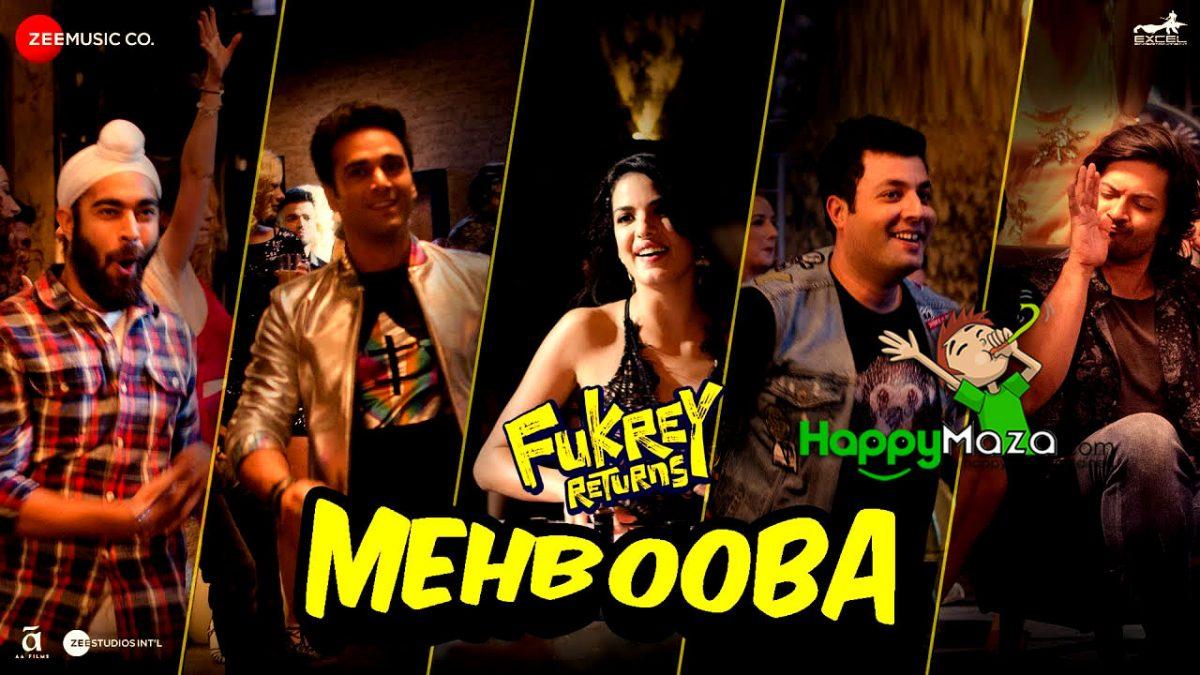 Mehbooba Lyrics – Fukrey Returns – Neha Kakkar and Yasser Desai – 2017