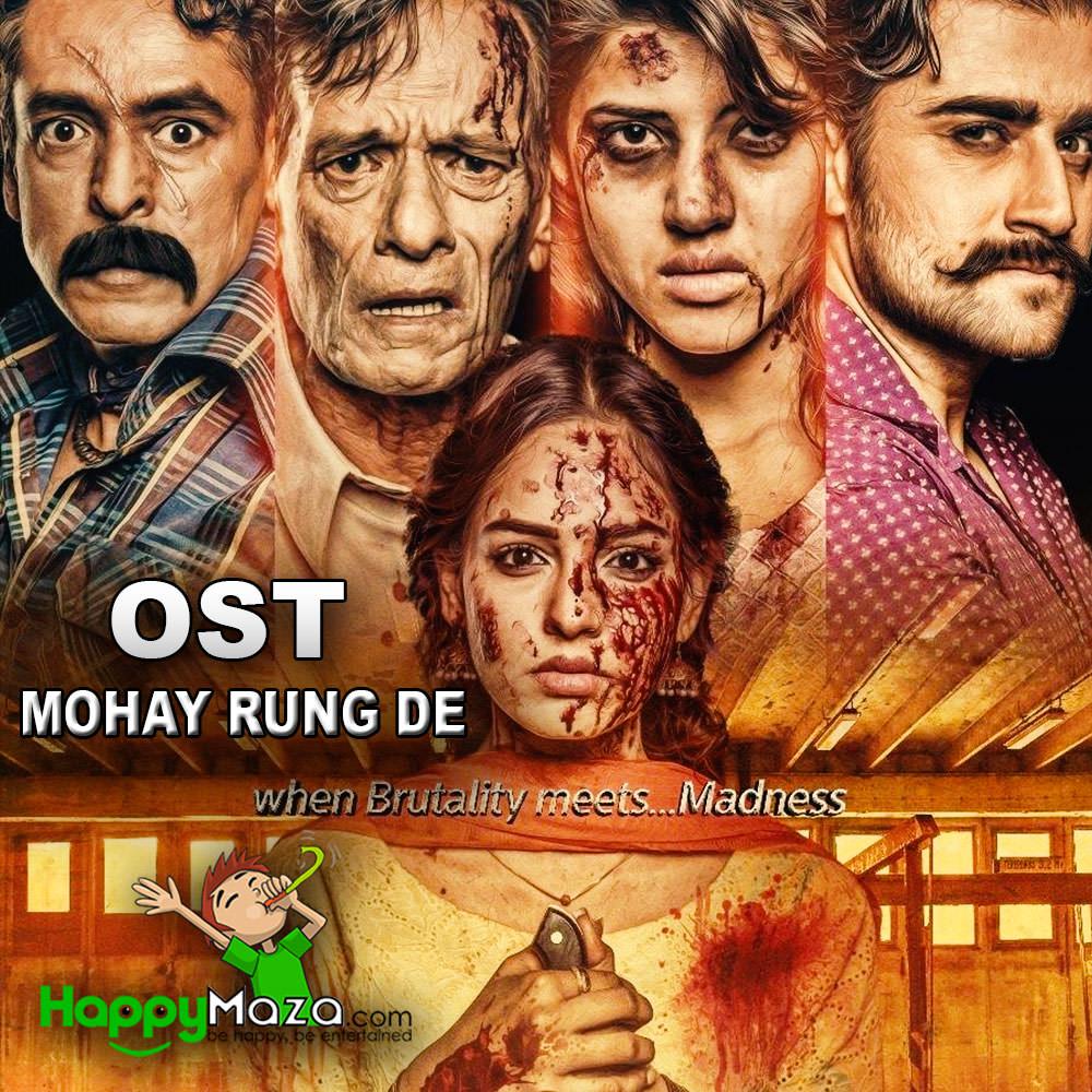 Mohay Rung De OST Lyrics – Arifa – Sajid Abbas – 2017