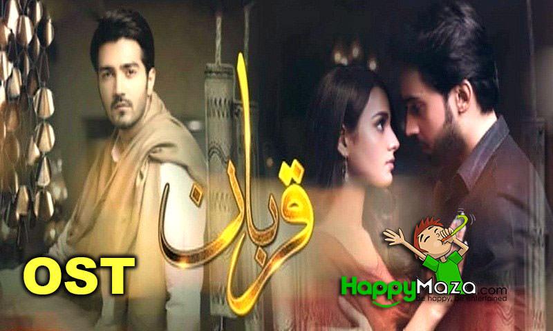 Qurban OST Lyrics – Bilal Abbas , Shahzad Sheikh & Iqra Aziz – ARY DIGITAL – 2017