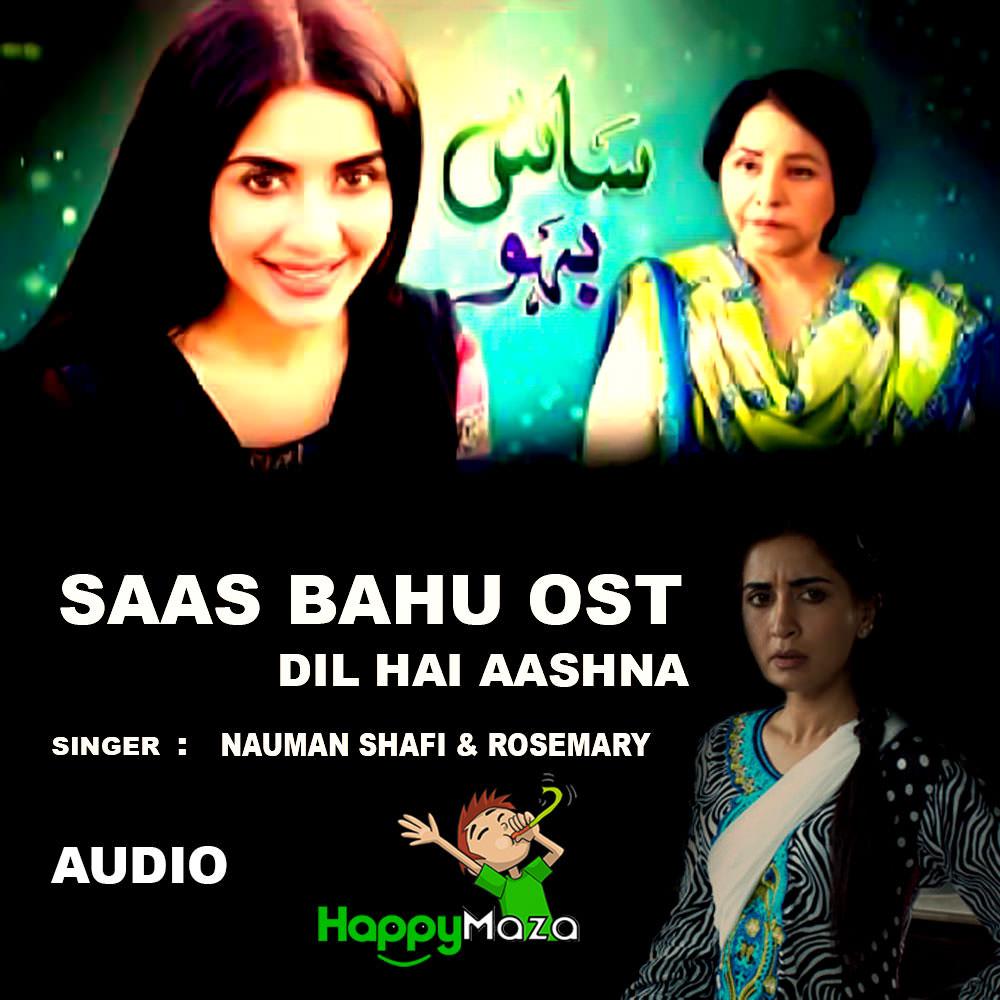 saas bahu OST Lyrics – Nauman Shafi & Rosemary – 2017
