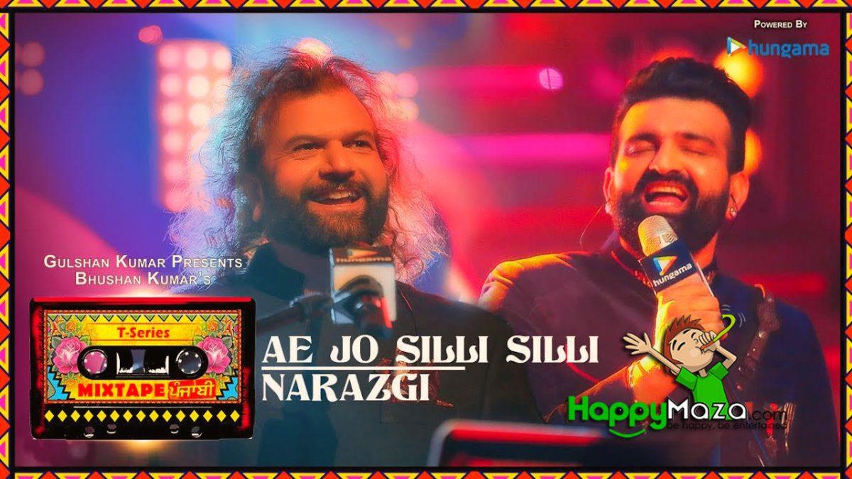 Ae Jo Silli Silli / Narazgi Lyrics – T-Series Mixtape Punjabi – Hans Raj Hans & Navraj Hans – 2017