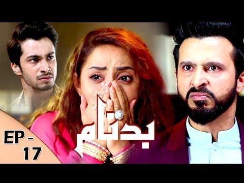 Badnaam Episode 17 – 10th December 2017 – ARY Digital Drama