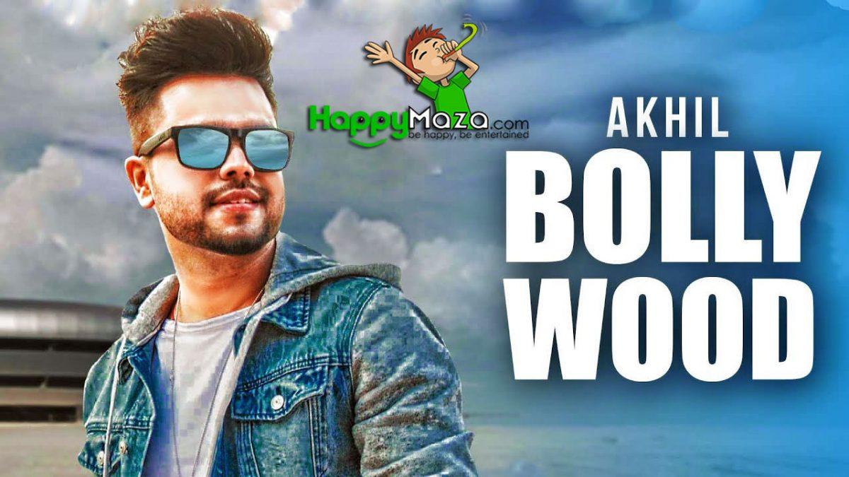 Bollywood Lyrics – Akhil – 2017