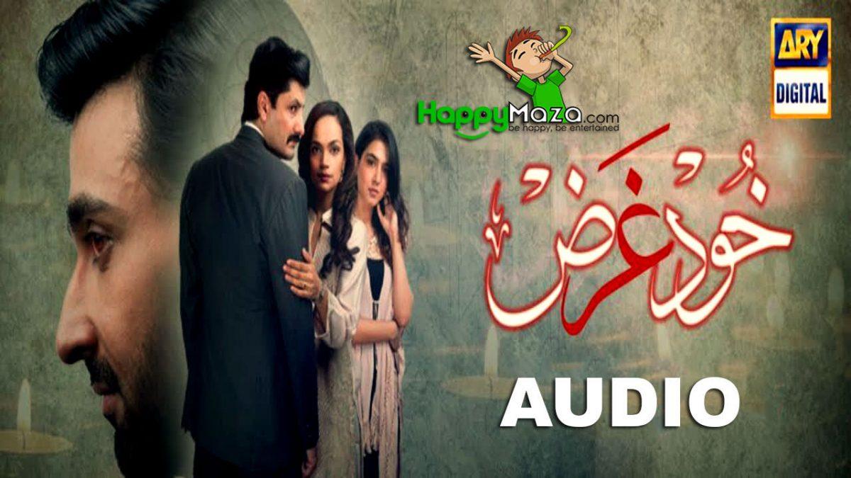 Khudgarz OST Lyrics – Sahir Ali Bagga & Aima Baig – 2017