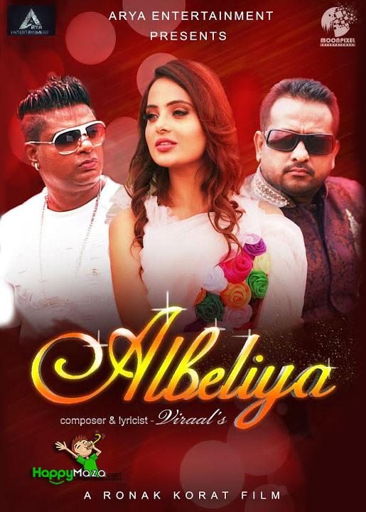 Albeliya Lyrics – Arya , Krishna & Nnupur – Krishna Beuraa – 2018