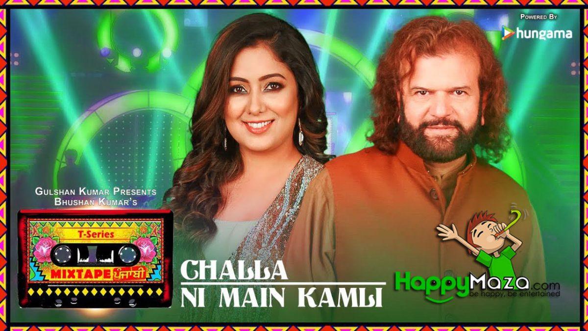 Challa/Ni Main Kamli Lyrics – T-Series Mixtape Punjabi – Hans Raj Hans & Harshdeep Kaur – 2018
