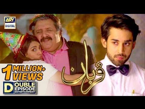 Qurban Episode 1 & 2 – 20th November 2017 – ARY Digital Drama