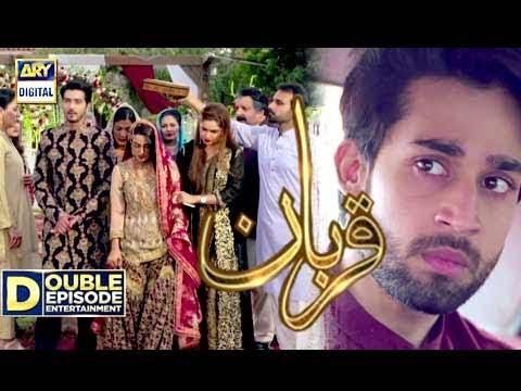 Qurban Episode 11 & 12 – 25th Dec 2017 – ARY Digital Drama