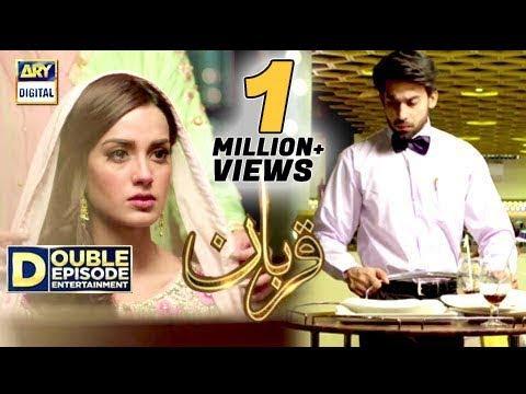 Qurban Episode 3 & 4 – 27th November 2017 – ARY Digital Drama