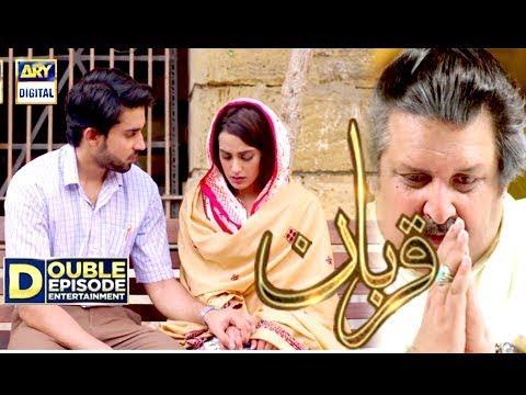 Qurban Episode 5 & 6 – 4th Dec 2017 – ARY Digital Drama