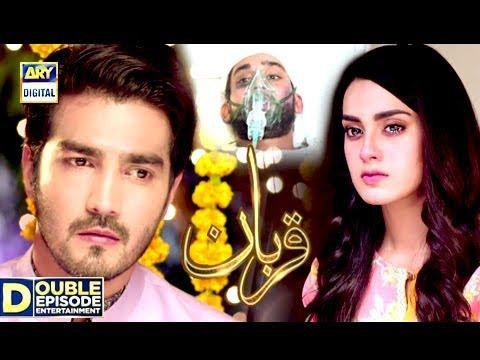 Qurban Episode 9 & 10 – 18th Dec 2017 – ARY Digital Drama