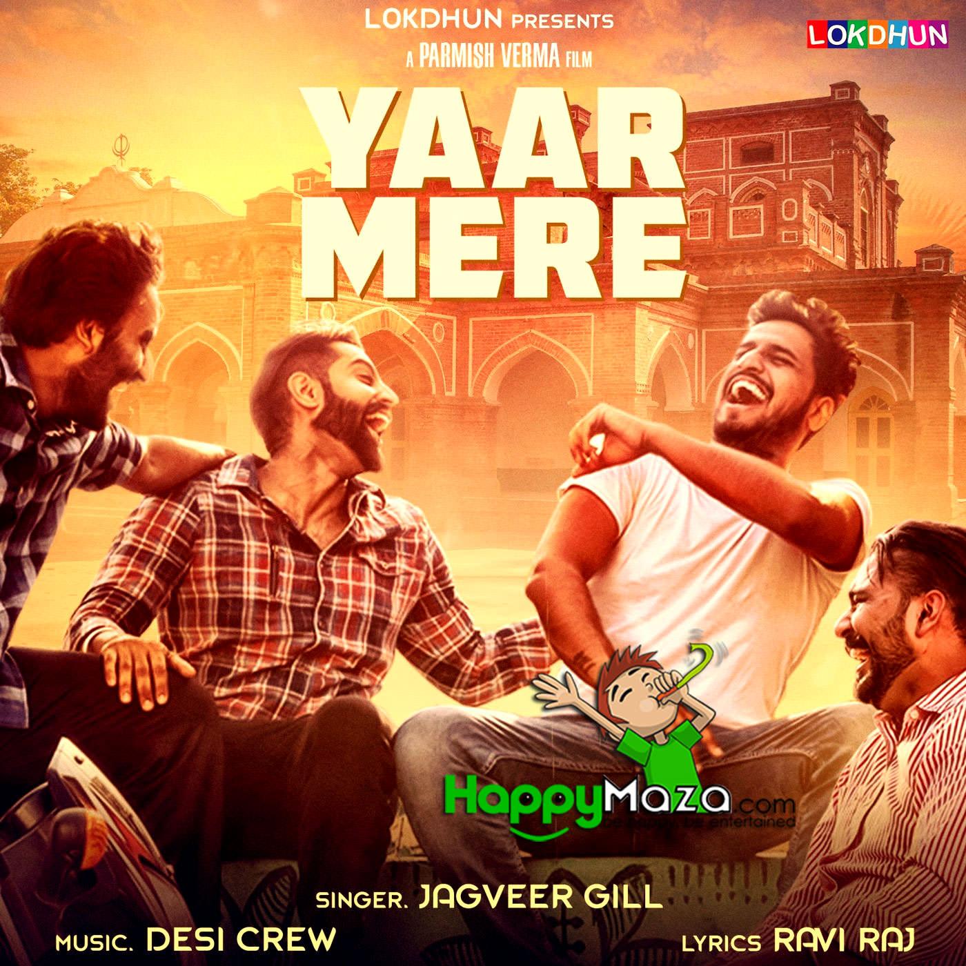 Tere Yaar Bathere Ne: Yaar Mere Lyrics