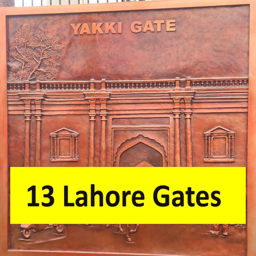Famous Thirteen Gates entrance of Lahore