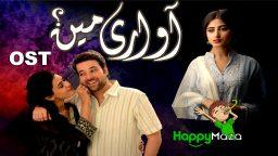 Awari Mein OST Lyrics – Sajal Ali & Mikaal Zulfiqar – 2018