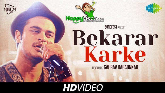 Bekarar Karke – Hemant Kumar – HD Video Song – 2018