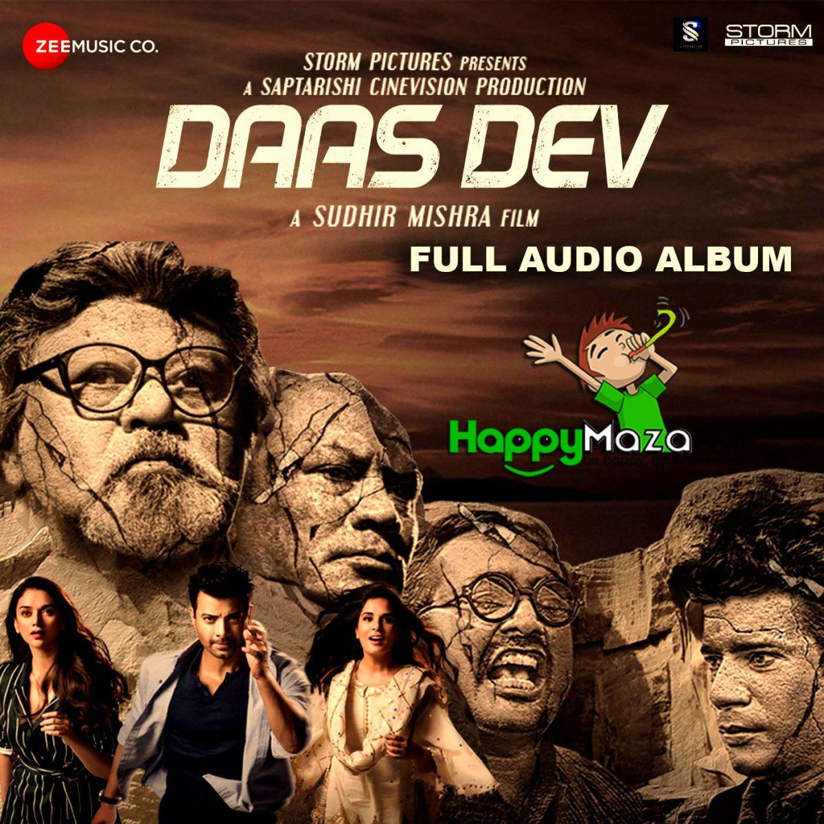 Daas Dev Lyrics – Full Song – 2018
