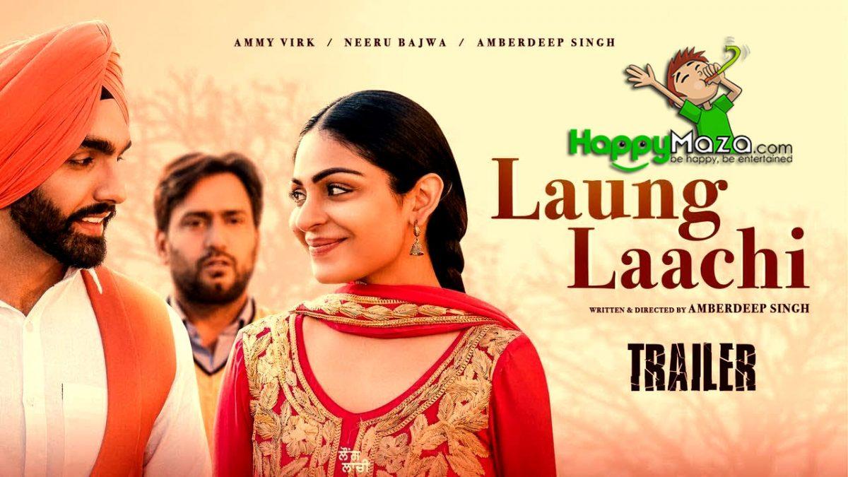 Laung Laachi – Official Trailer – HD Video – Ammy Virk, Neeru Bajwa, Amberdeep Singh – 2018