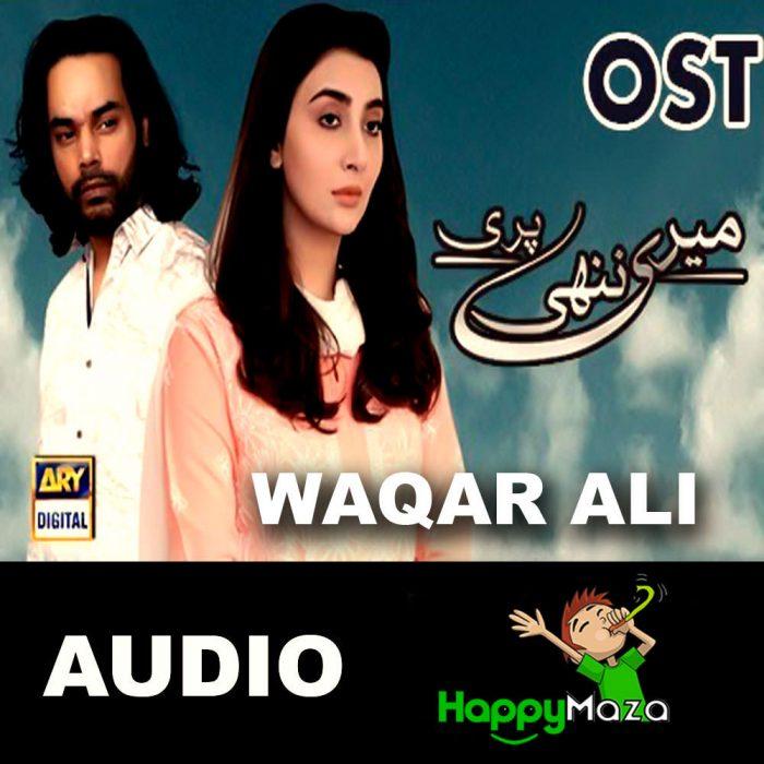 Meri Nanni Pari OST Lyrics – Waqar Ali – 2018