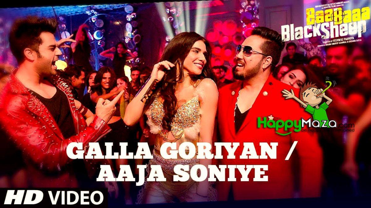 Galla Goriyan / Aaja Soniye Lyrics – Baa Baaa Black Sheep – Kanika Kapoor & Mika Singh – 2018
