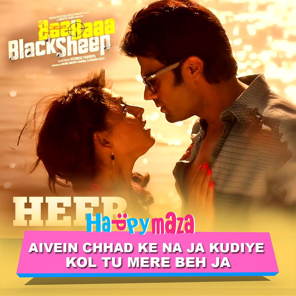 Heer Lyrics – Baa Baaa Black Sheep – Mika Singh & Mahalakshmi – 2018