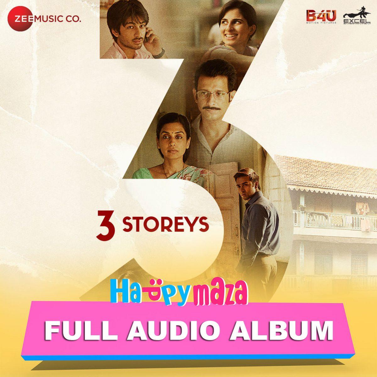 3 Storeys Lyrics – Full Song – 2018