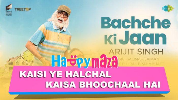 Bachche Ki Jaan Lyrics – 102 Not Out – Amitabh Bachchan – Rishi Kapoor – Arijit Singh – 2018