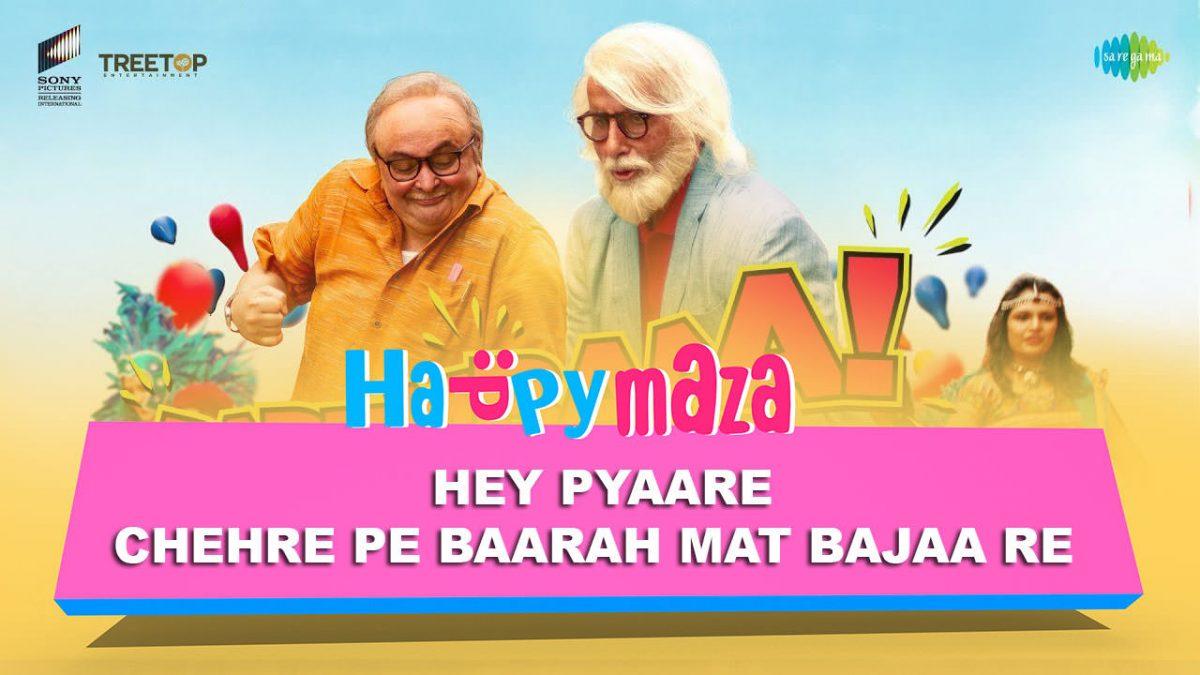Badumbaaa Lyrics – 102 Not Out – Amitabh Bachchan – Rishi Kapoor – 2018