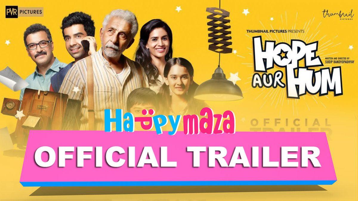 HOPE AUR HUM – Official Trailer – HD Video – Naseeruddin Shah, Sonali Kulkarni – 2018