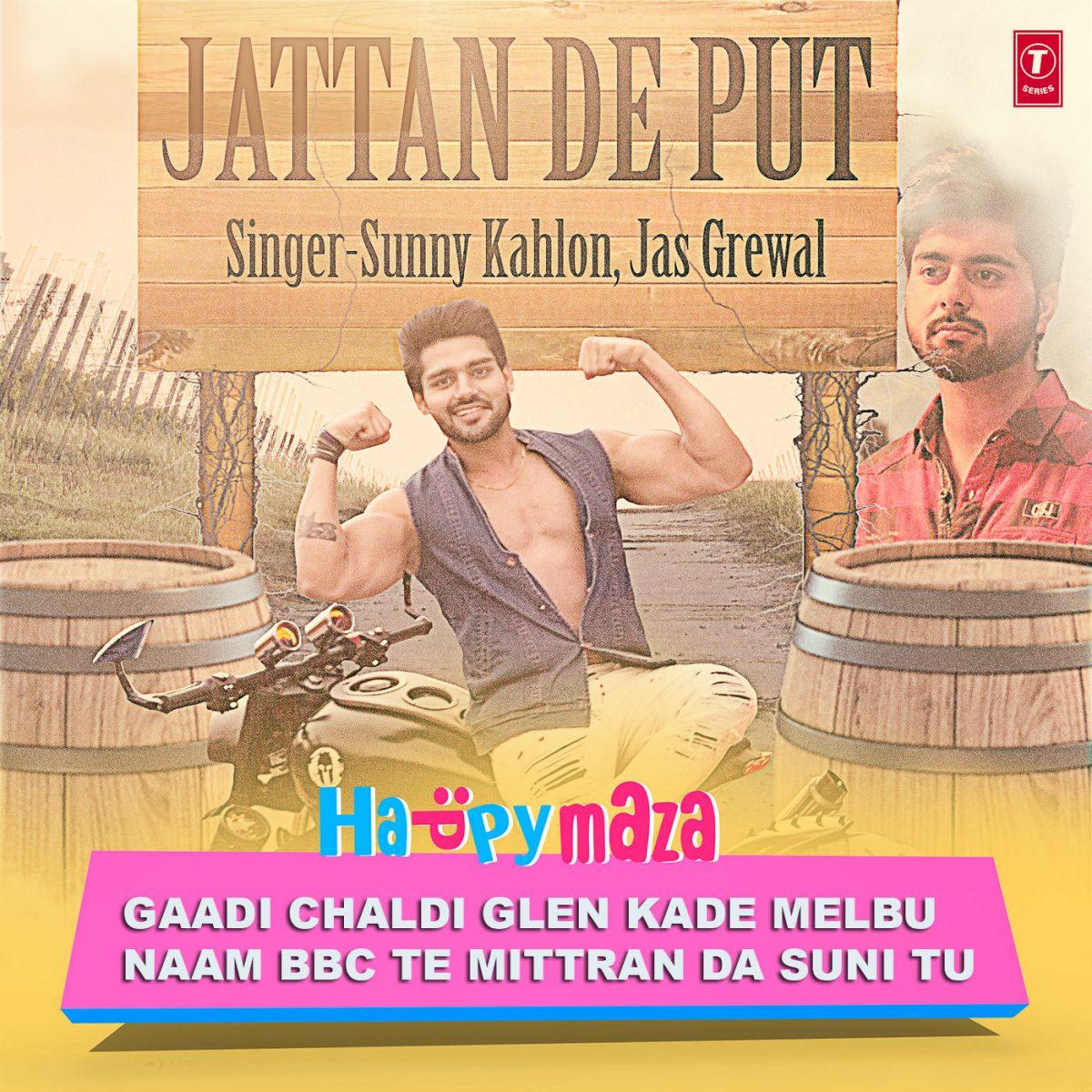 Jattan De Put Lyrics – Sunny Kahlon, Jas Grewal – 2018