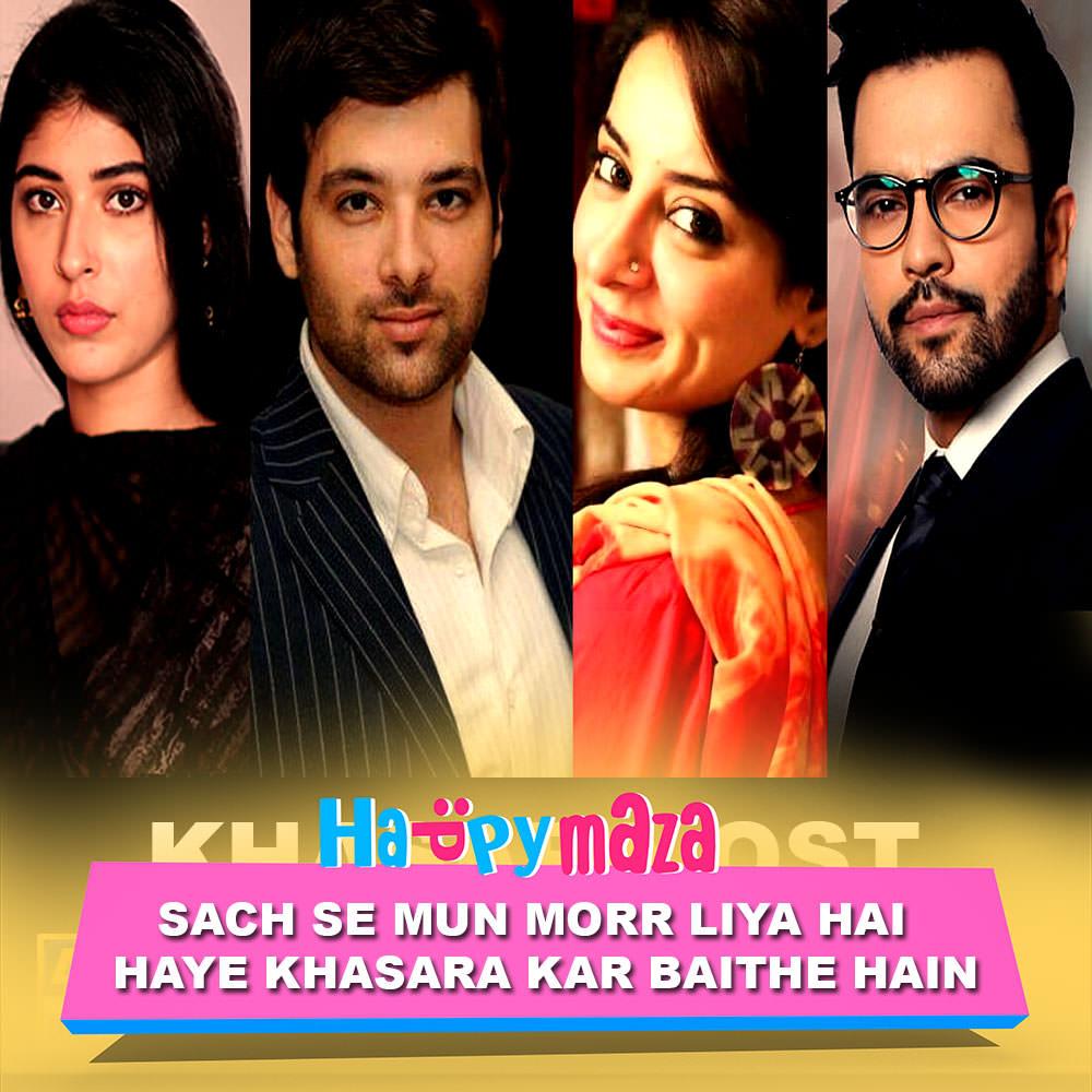 Khasara OST Lyrics – Ary Digital – Rahat Fateh Ali Khan – 2018