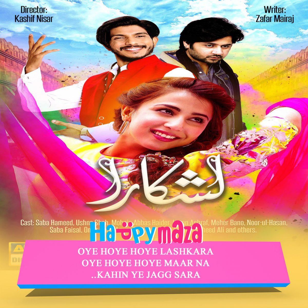 Lashkara Lyrics OST Pakistani Drama – ARY Digital 2018