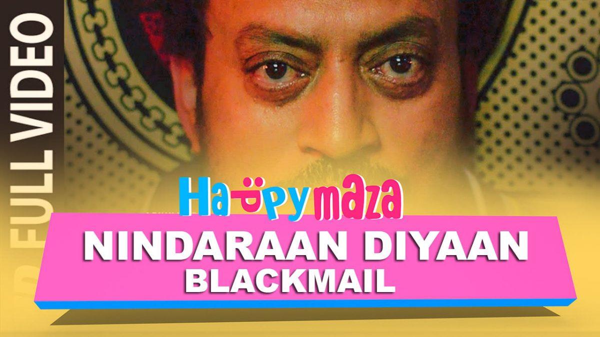 Nindaraan Diyaan – Blackmail – Irrfan Khan – Amit Trivedi – Amitabh Bhattacharya – HD Video Song – 2018