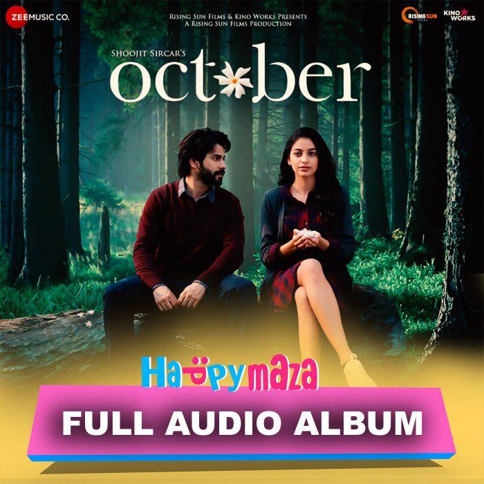 October Lyrics – Full Song – 2018