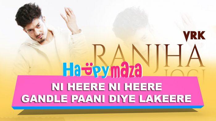 Ranjha Jogi Unplugged Version Lyrics – VRK – 2018