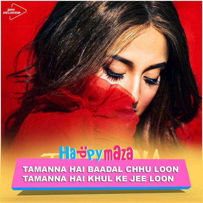 Tamanna Lyrics – Monali Thakur – 2018