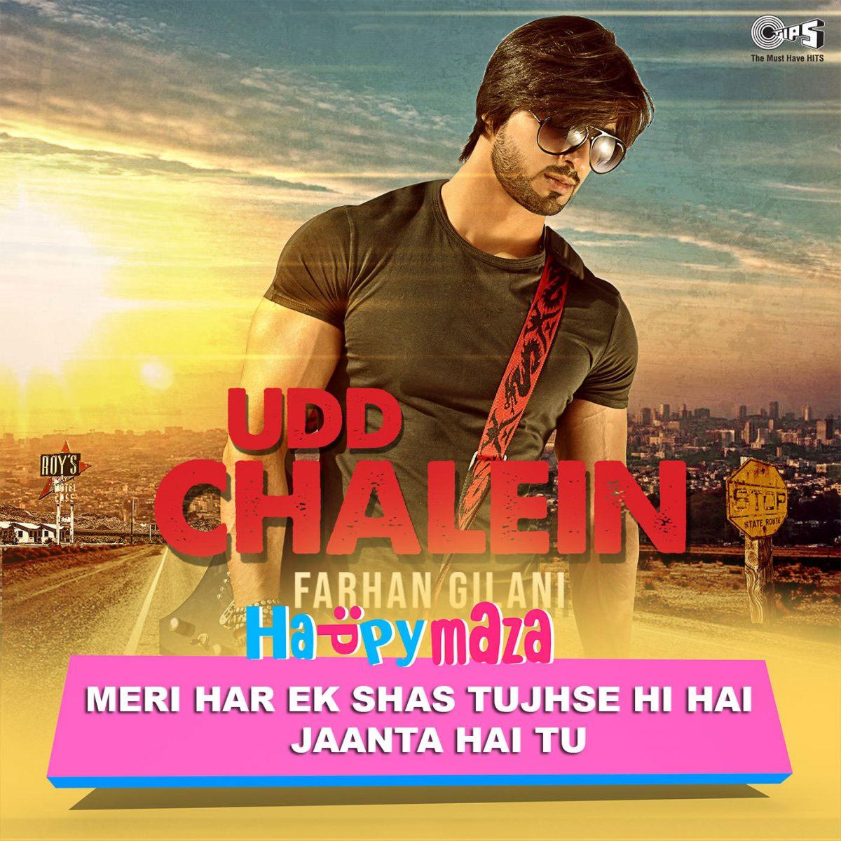 Udd Chalein Lyrics – Farhan Gilani – Atif Ali – 2018