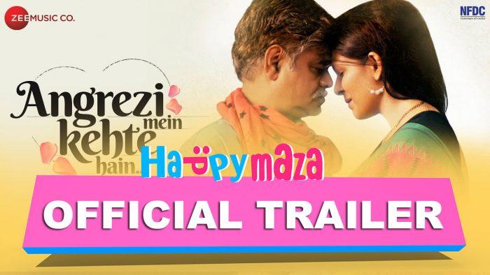Angrezi Mein Kehta Hain – Official Trailer – HD Video – Sanjay Mishra, Pankaj Tripathi, Anshuman J & Shivani R – 2018